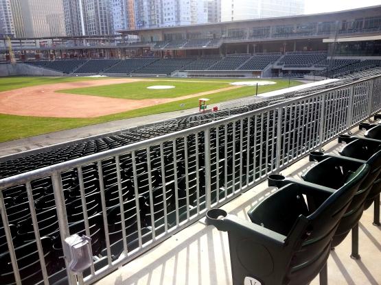 BB&T Ballpark (2)